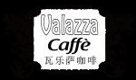 Valazza caffè