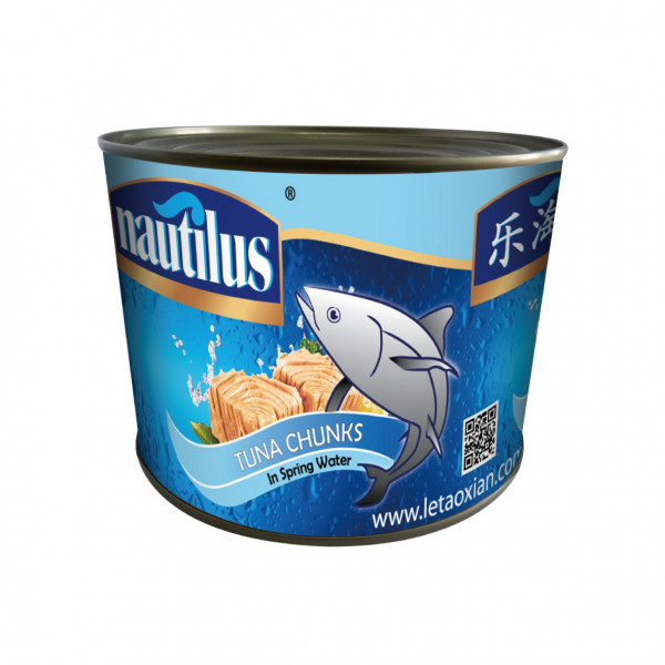 Nautilus SkipJack Tuna Chunks in spring water