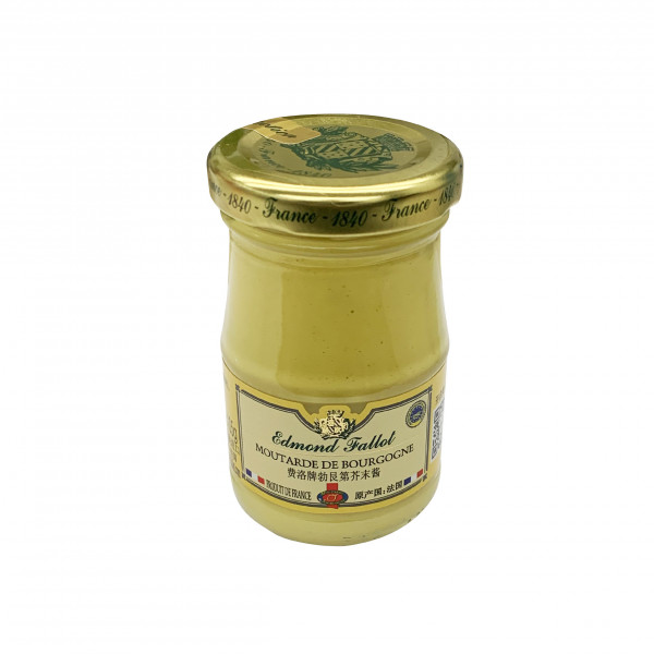 Fallot Burgundy Mustard - Glass Jar 105 G