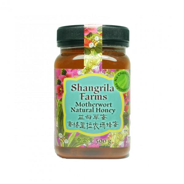 Shangrila farms Motherwort Honey