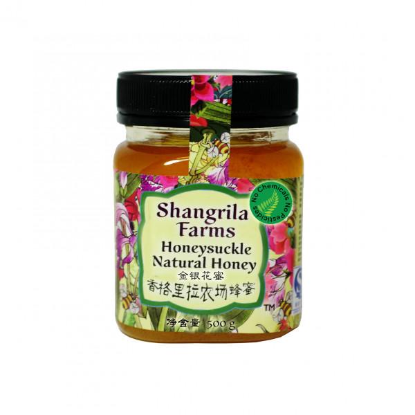 Shangrila farms Honeysuckle Honey