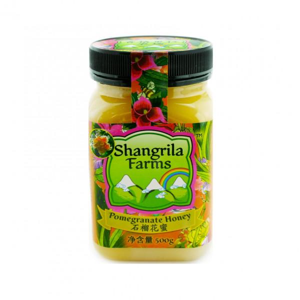 Shangrila farms Pomegranate Blossom Honey