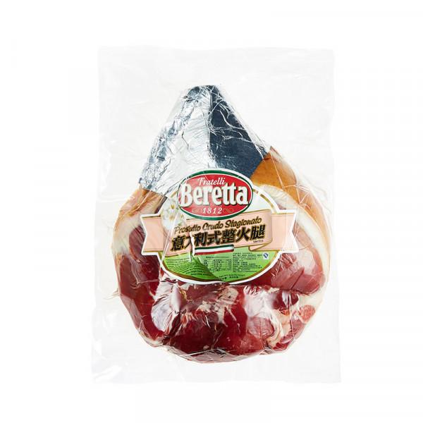 Beretta Cured Ham (Boneless)