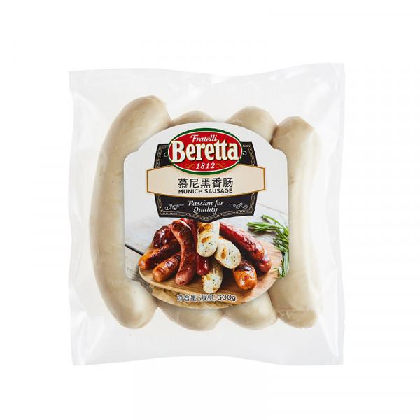Beretta Munich Sausage
