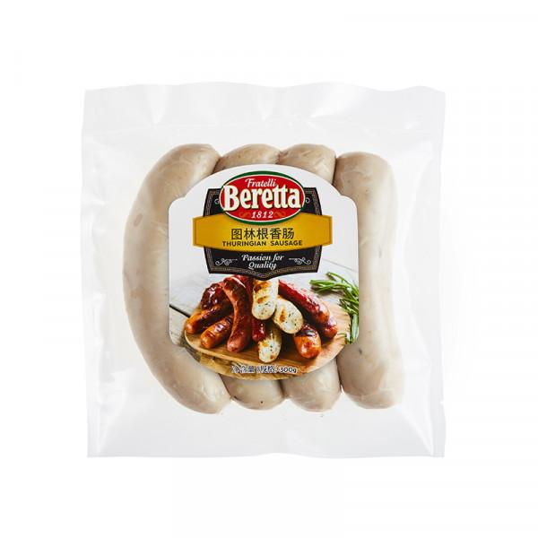 Beretta Thuringer Sausage